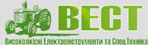 62fd2092f471a1 ВЕСТ, електроінструменти та спецтехніка - Misto.Net - Тернопіль та  Тернопільська область